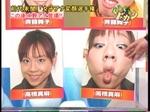 20110605_takahashimaasa_12.jpg