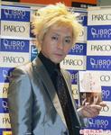 P2011060401667_hiroshi-ns300.jpg