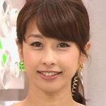 katouayako-a.jpg