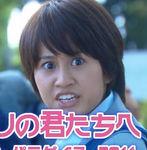 maedaatsuko4.jpg