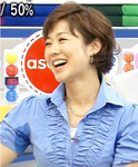 udouyumiko2.jpg